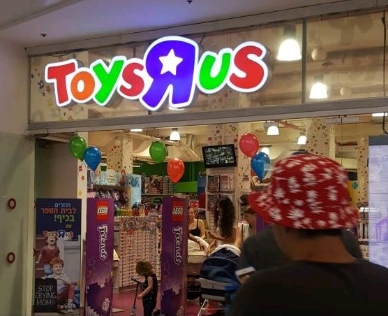 Toys R Us Kundenkarte